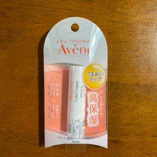 Avene - アベンヌ薬用リップケアモイストら
