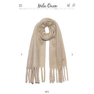 ミラオーウェン(Mila Owen)のMila Owen  ツイストフリンジストール(マフラー/ショール)