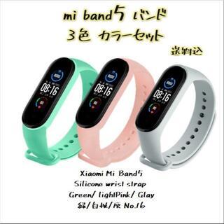xiaomi mi band5 バンドのみ 3色 セット 16(ラバーベルト)