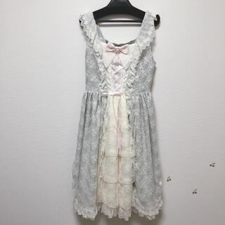 BABY,THE STARS SHINE BRIGHT - Eternal Bouquet Princessジャンパースカート