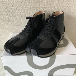 Maison Martin Margiela - tabito tabi training shoes