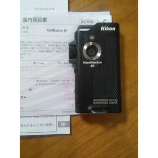 ニコン(Nikon)のNikon Key Mission80(コンパクトデジタルカメラ)