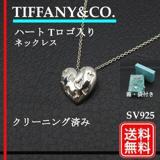 ティファニー(Tiffany & Co.)の【正規品】ティファニー TIFFANY&Co. ハート Tロゴ入り SV925(ネックレス)