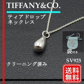 Tiffany & Co. - ティファニー TIFFANY&Co. ティアドロップ SV925 レディース