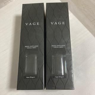 VAGE バーグ アクアミュゲ 2本セット(アロマディフューザー)