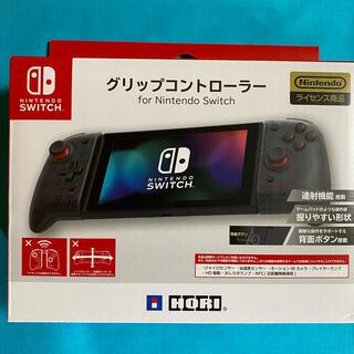 ニンテンドースイッチ(Nintendo Switch)のSwitch グリップコントローラー ホリ(その他)