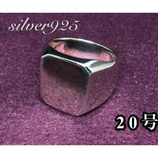 印台 シルバー925 リング  重いシルバーリング 銀印台 指輪 シンプル(リング(指輪))