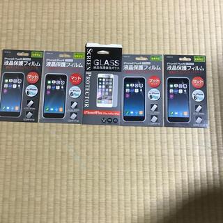 アイフォーン(iPhone)のiPhone保護フィルム(保護フィルム)