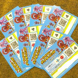 ポケモン(ポケモン)のポケモンカード シャイニースターV キャンペーンコード32P分(その他)