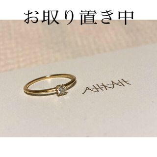 アーカー(AHKAH)のAHKAH ビービーソリテールリング(リング(指輪))