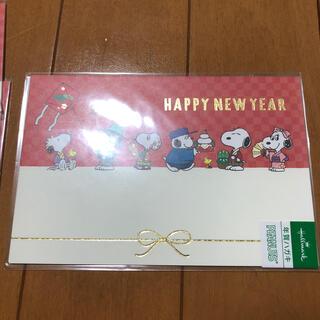 スヌーピー(SNOOPY)の年賀ポストカード 12枚(使用済み切手/官製はがき)