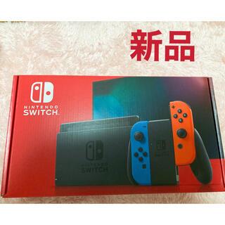 ニンテンドースイッチ(Nintendo Switch)の任天堂swich Joy-Con(L) ネオンブルー/(R) ネオンレッド (家庭用ゲーム機本体)