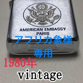 ジッポー(ZIPPO)のZIPPO ジッポー ビンテージ AMERICAN EMBASSY 1980年(タバコグッズ)