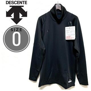 DESCENTE - 【新品未使用タグ付き♡】メンズ デサント タートルネック スポーツインナー  O