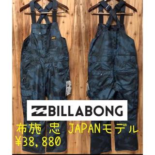 ビラボン(billabong)のLサイズ ビラボン ビブパンツ BILLABONG スノーウェア バートン 新品(ウエア/装備)