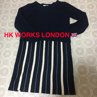 HK WORKS LONDON ニットワンピース
