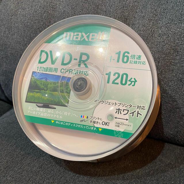maxell(マクセル)の新品 maxell DRD120PWE.20SP エンタメ/ホビーのDVD/ブルーレイ(その他)の商品写真