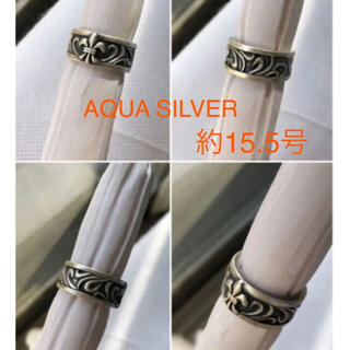 AQUA SILVER リング 指輪  約15.5号 メンズ(リング(指輪))