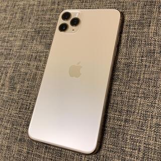 Apple - iPhone 11 Pro Max 64GB SIMフリー 画面ヒビ ジャンク品