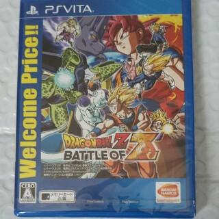 プレイステーションヴィータ(PlayStation Vita)のドラゴンボールZ BATTLE OF Z Welcome Price!!(携帯用ゲームソフト)