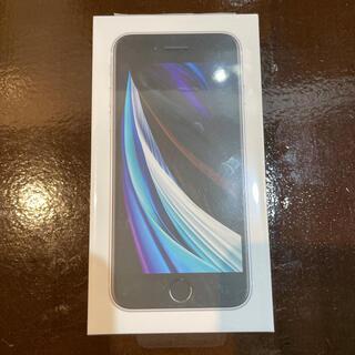 アイフォーン(iPhone)のiPhoneSE2  64GB White 新品未開封(スマートフォン本体)