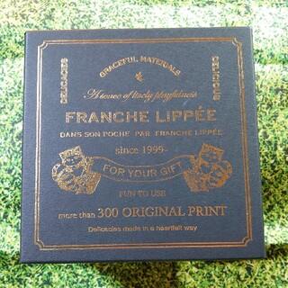 フランシュリッペ(franche lippee)のフランシュリッペ ダンソンポッシュ 箱 box B(その他)