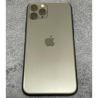 アップル(Apple)のiphone11 pro 256 グリーン(スマートフォン本体)