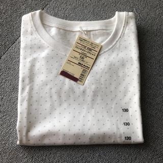 ムジルシリョウヒン(MUJI (無印良品))の無印良品 インド綿天竺編み フレンチスリーブTシャツ キッズ 130(Tシャツ/カットソー)