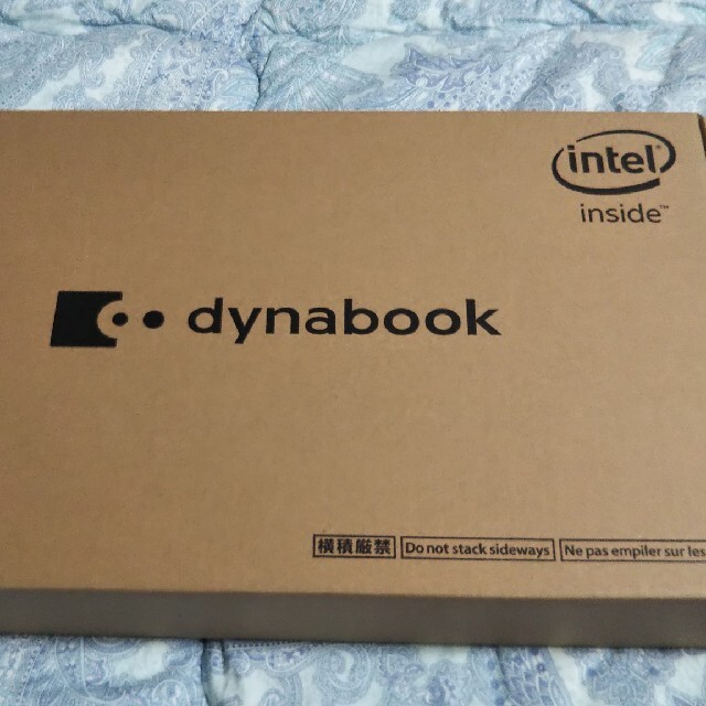 東芝(トウシバ)の【東芝】 ノートパソコン DynaBook S73/DP 未使用品/保証書あり スマホ/家電/カメラのPC/タブレット(ノートPC)の商品写真
