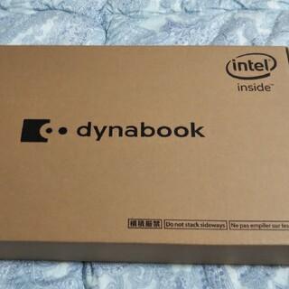 トウシバ(東芝)の【東芝】 ノートパソコン DynaBook S73/DP 未使用品/保証書あり(ノートPC)