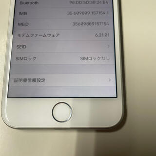Apple - iPhone 8  64Gバイトdocomo残債無し SIMロック解除済み