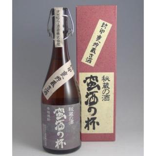 専用です( ◠‿◠ )   蛮酒の杯720ml   安田720ml   (焼酎)