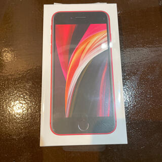 アイフォーン(iPhone)のiPhoneSE2 64GB RED 新品未開封(スマートフォン本体)