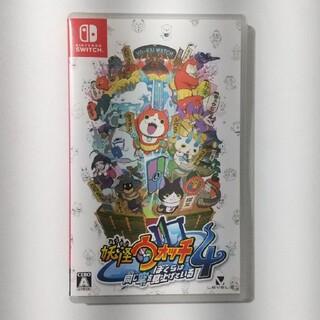 ニンテンドースイッチ(Nintendo Switch)の妖怪ウォッチ4 ぼくらは同じ空を見上げている Switch(家庭用ゲームソフト)