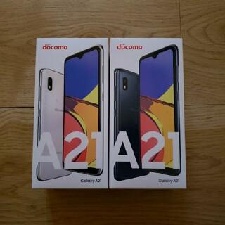 エヌティティドコモ(NTTdocomo)のGalaxy A21  ホワイト ブラック 64GB simフリー 2台セット(スマートフォン本体)