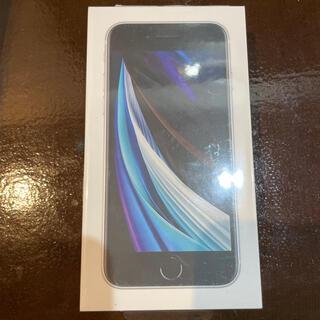 アイフォーン(iPhone)のiPhoneSE2 128GB White 新品未開封(スマートフォン本体)
