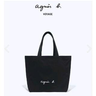 agnes b. - アニエスベー トートバッグ agnes b. バッグ カバン 正規  L 黒
