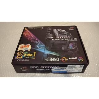 エイスース(ASUS)の美品 ASUS ROG STRIX B350-F GAMING 最新BIOS更新(PCパーツ)