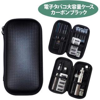 【最新改良版】電子たばこケース プルームテック アイコス グロー VAPE等 (タバコグッズ)