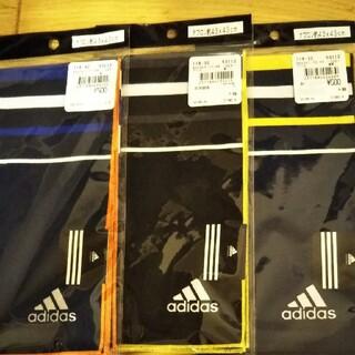 アディダス(adidas)のアディダス ナフロン  大判ハンカチ(ハンカチ/バンダナ)
