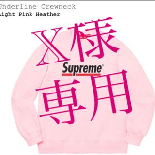 シュプリーム(Supreme)のsupreme  スウェット ピンク サイズL(スウェット)