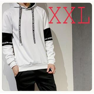 《最安挑戦中》新品 メンズ スウェット セットアップ パーカー 長袖 白XXL(スウェット)