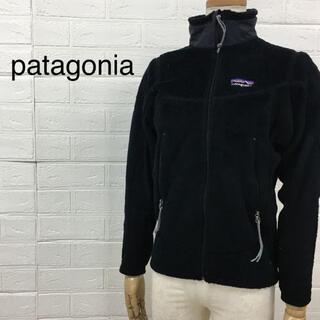 パタゴニア(patagonia)のpatagonia パタゴニア レギュレーターR2 フリースジャケット(その他)
