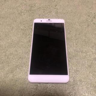 ラクテン(Rakuten)のhonor6 Plus 32 GB (スマートフォン本体)