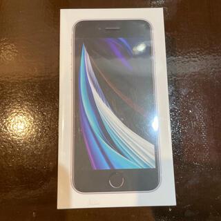 アイフォーン(iPhone)のiPhoneSE2 128GB White 新品未開封 ACアダプタ付きモデル(スマートフォン本体)