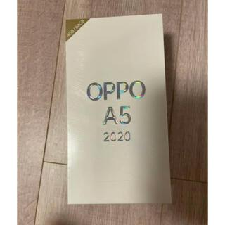 オッポ(OPPO)のOPPO A5 2020 新品未使用品 ブルー(スマートフォン本体)