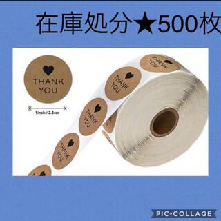 サンキューシール 黒ハート500枚ロール(ラッピング/包装)