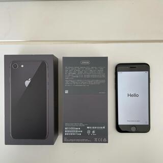 アップル(Apple)のiPhone7 256GB  BLACK(スマートフォン本体)