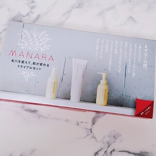 maNara - MANARA トライアルセット