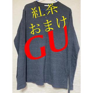 GU - カットソー Tシャツ長袖 紅茶おまけ